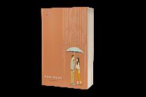 Rinai Hujan Nubar AE Publishing